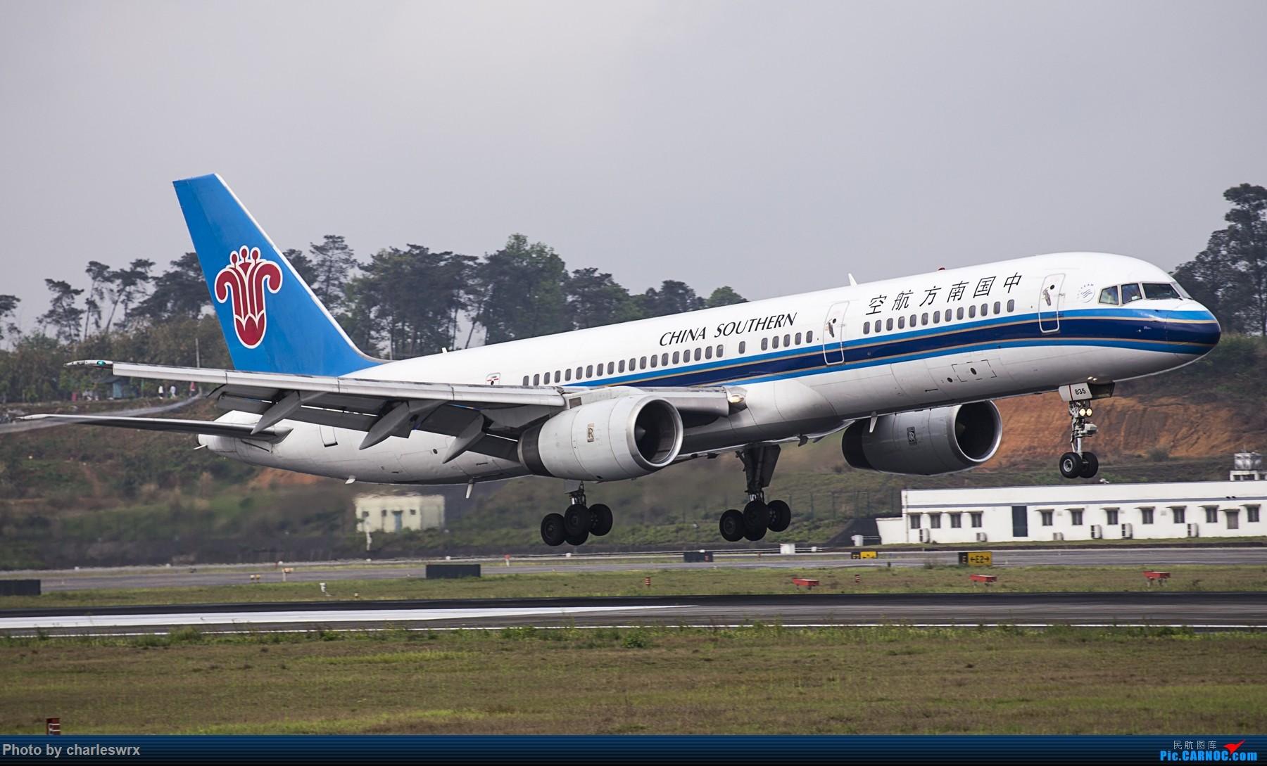 Re:[原创]4.5清明小假的CTU BOEING 757-200 B-2835 中国成都双流国际机场