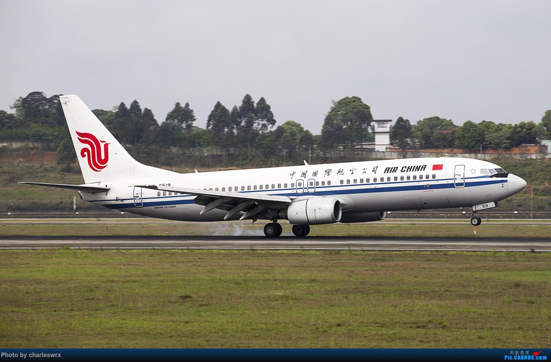 Re:[原创]4.5清明小假的CTU BOEING 737-800 B-5519 中国成都双流国际机场