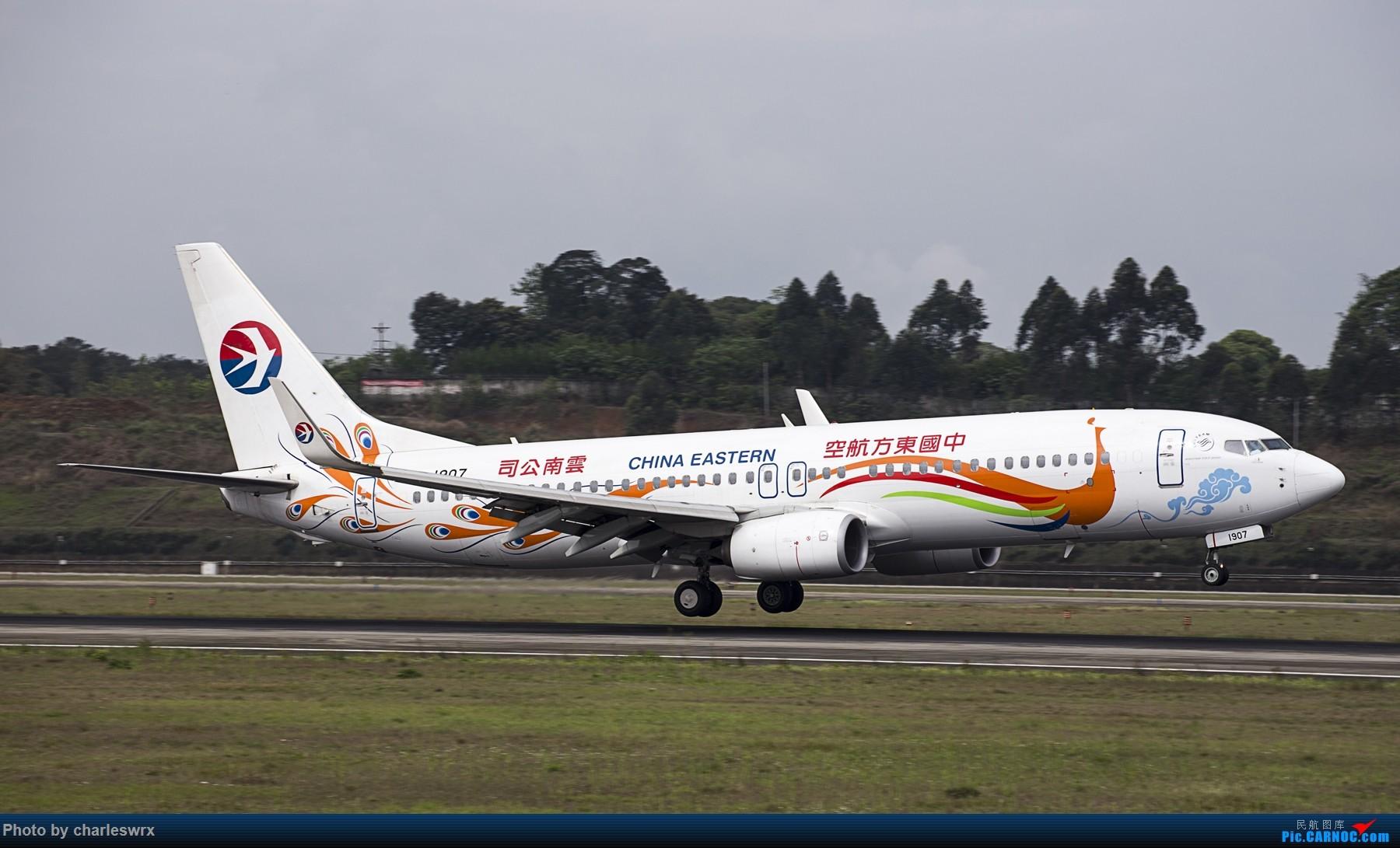 Re:[原创]4.5清明小假的CTU BOEING 737-800 B-1907 中国成都双流国际机场