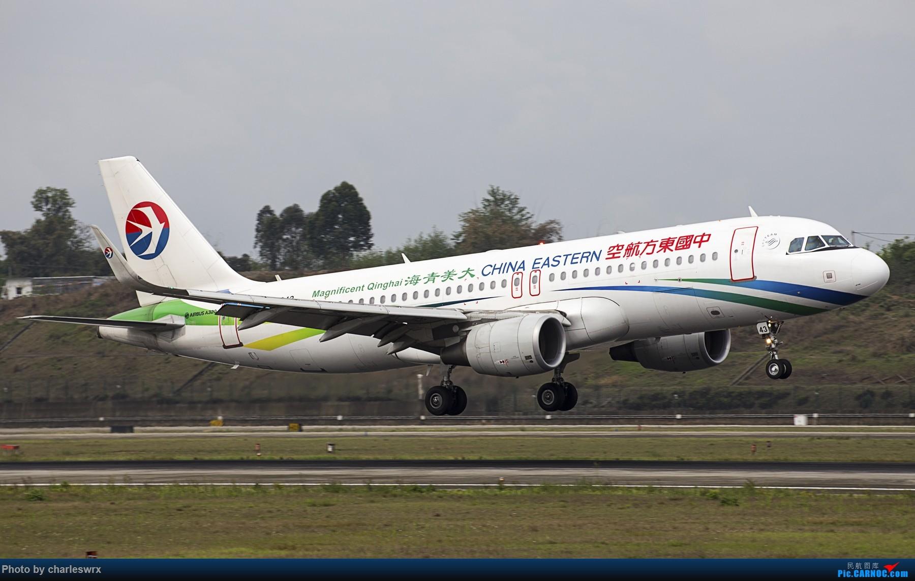 Re:[原创]4.5清明小假的CTU AIRBUS A320-200 B-9943 中国成都双流国际机场