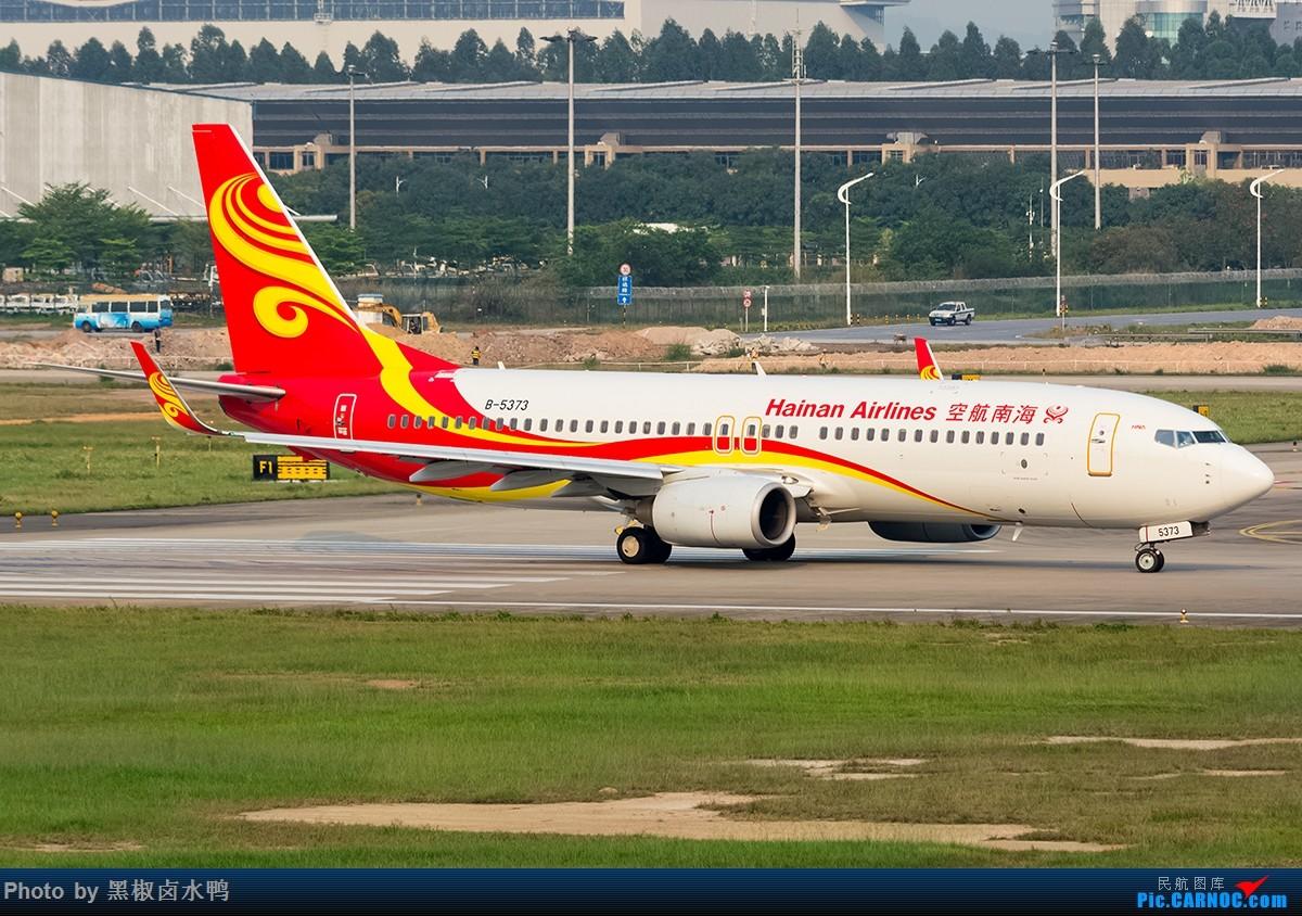 Re:[原创]清明假期广州西跑鬼屋作业,发一贴 BOEING 737-800 B-5373 中国广州白云国际机场