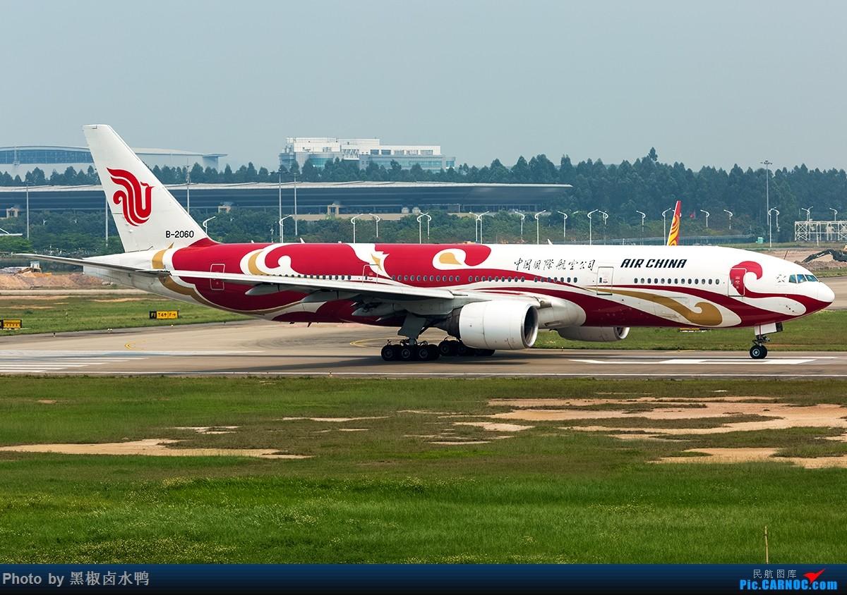 Re:[原创]清明假期广州西跑鬼屋作业,发一贴 BOEING 777-200 B-2060 中国广州白云国际机场