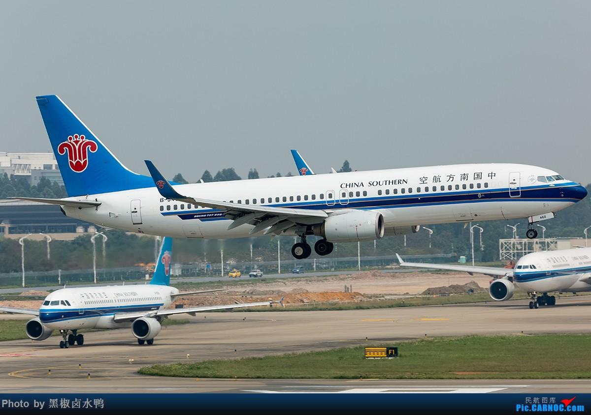 Re:[原创]清明假期广州西跑鬼屋作业,发一贴 BOEING 737-800 B-5468 中国广州白云国际机场