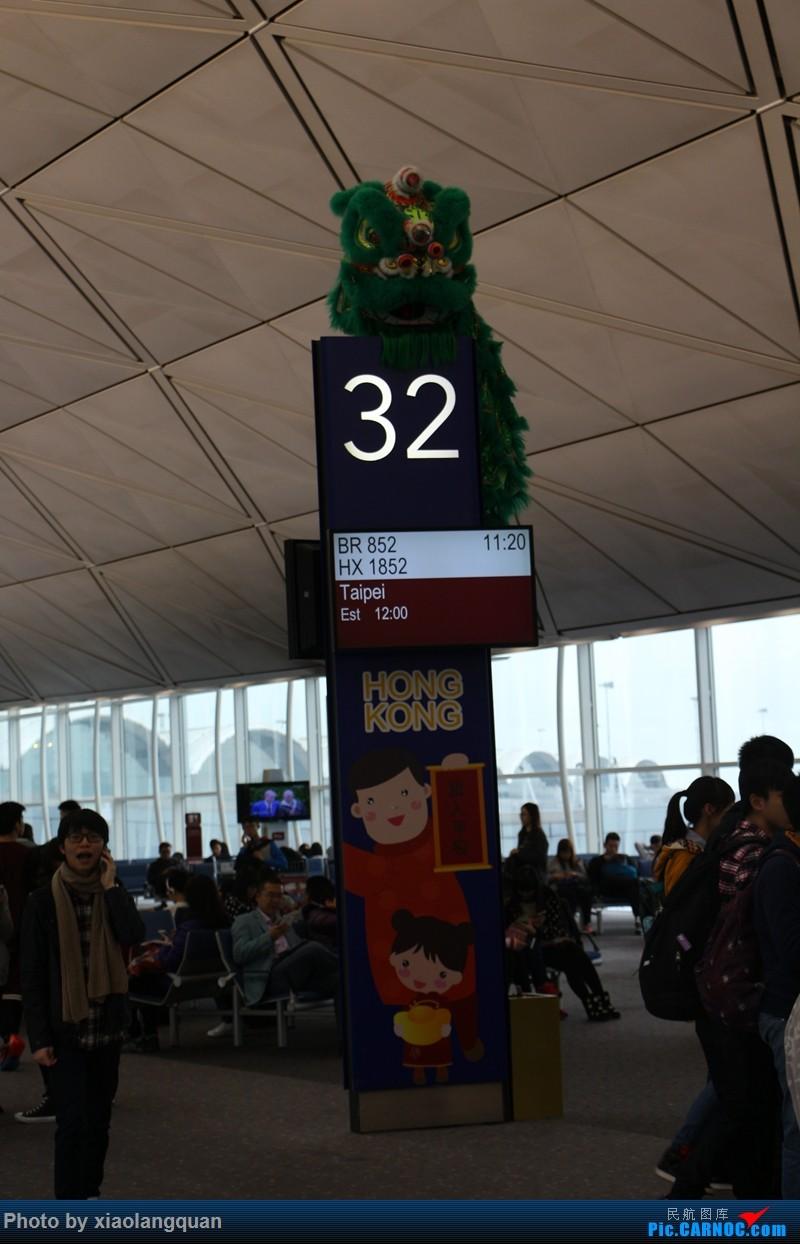 Re:[原创]19日从南往北走的欧洲蜜月游(上集)HKG-SVO by俄航777w,SVO-FCOby俄航320(更新中,图多请小心)小飞机送一返一    中国香港赤鱲角国际机场