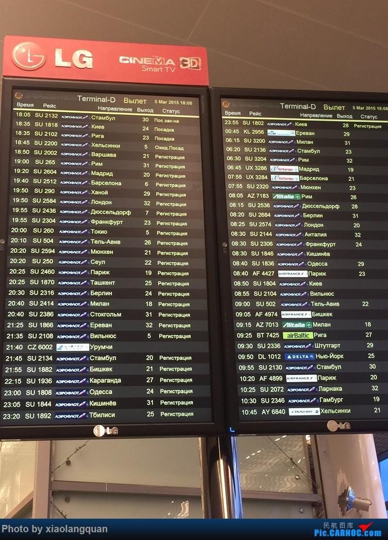 Re:[原创]19日从南往北走的欧洲蜜月游(上集)HKG-SVO by俄航777w,SVO-FCOby俄航320(更新中,图多请小心)小飞机送一返一    俄罗斯谢诺梅杰沃机场