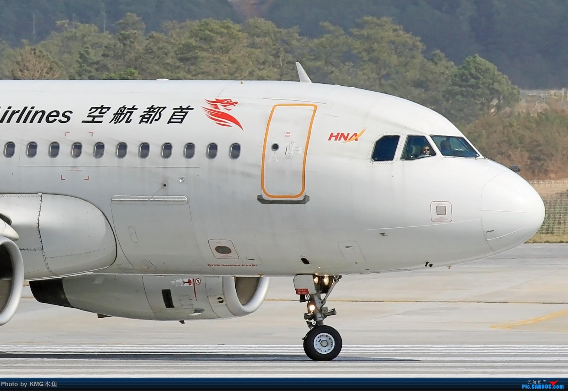Re:[原创]【KMG】【昆明长水国际机场】继续发清明小长假的拍机图,不做库存党 AIRBUS A319-100 B-6417 中国昆明长水国际机场机场