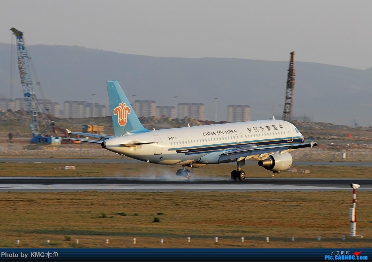 Re:[原创]【KMG】【昆明长水国际机场】继续发清明小长假的拍机图,不做库存党 AIRBUS A320-200 B-6775 中国昆明长水国际机场机场