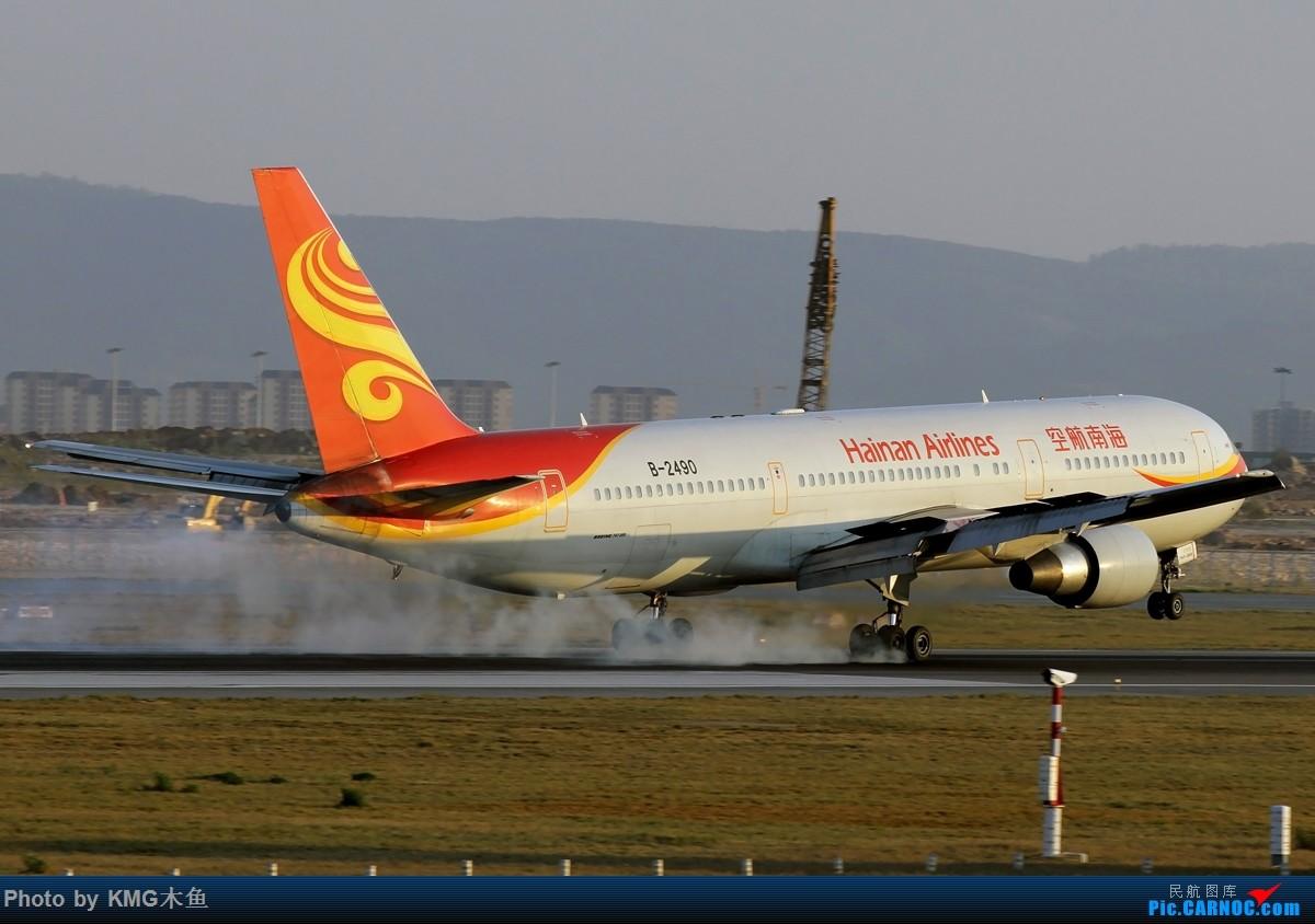 Re:[原创]【KMG】【昆明长水国际机场】继续发清明小长假的拍机图,不做库存党 BOEING 767-300 B-2490 中国昆明长水国际机场机场