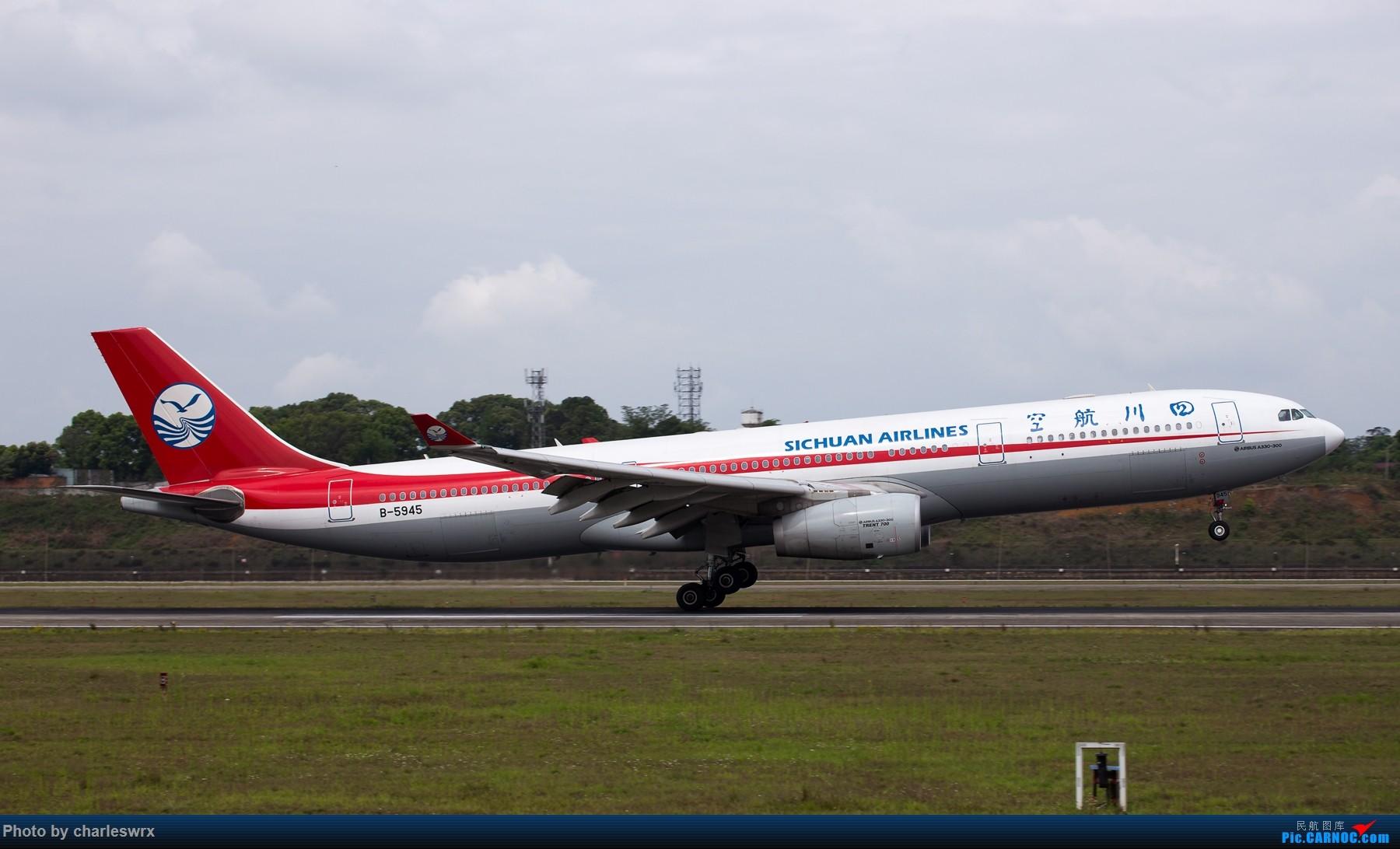 Re:[原创]4.5清明小假的CTU【4.10更新】 AIRBUS A330-300 B-5945 中国成都双流国际机场