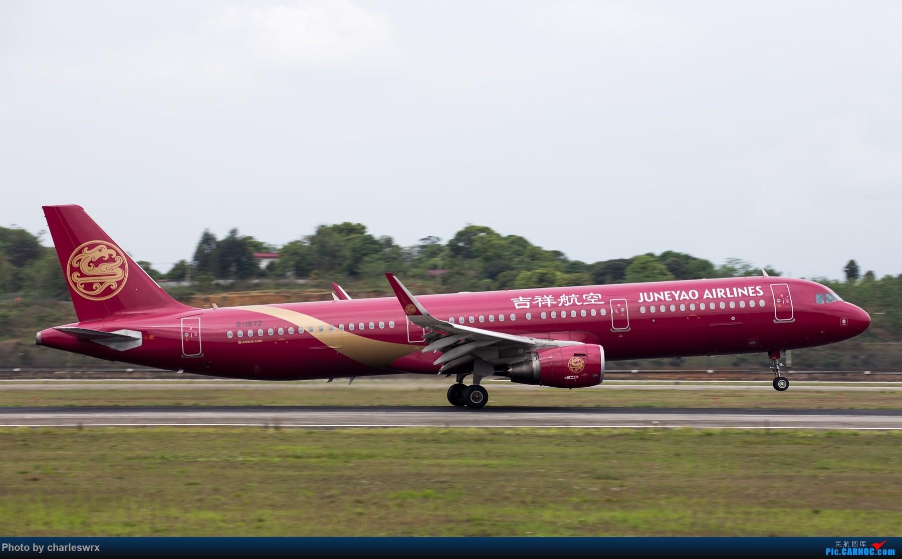 Re:[原创]4.5清明小假的CTU【4.10更新】 AIRBUS A321-200 B-1872 中国成都双流国际机场