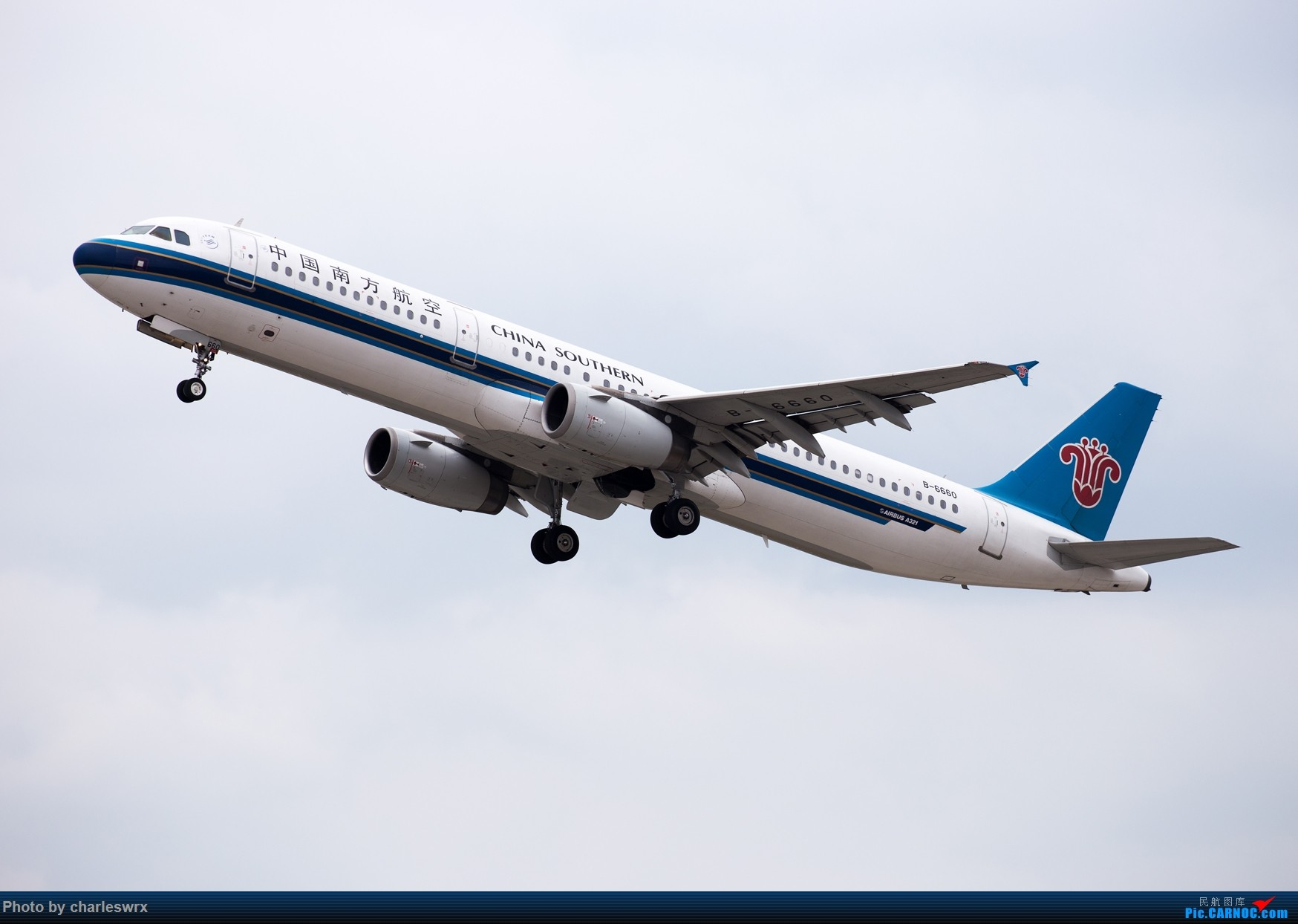 Re:[原创]4.5清明小假的CTU【4.10更新】 AIRBUS A321-200 B-6660 中国成都双流国际机场