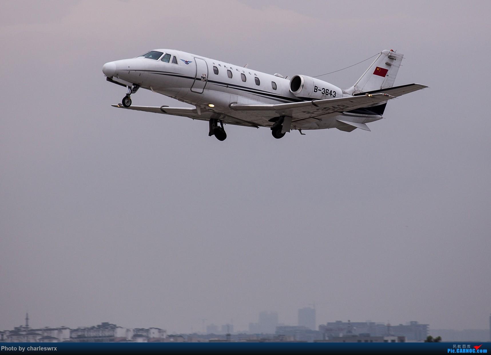 Re:[原创]4.5清明小假的CTU【4.10更新】 CESSNA 560XL B-3643 中国成都双流国际机场