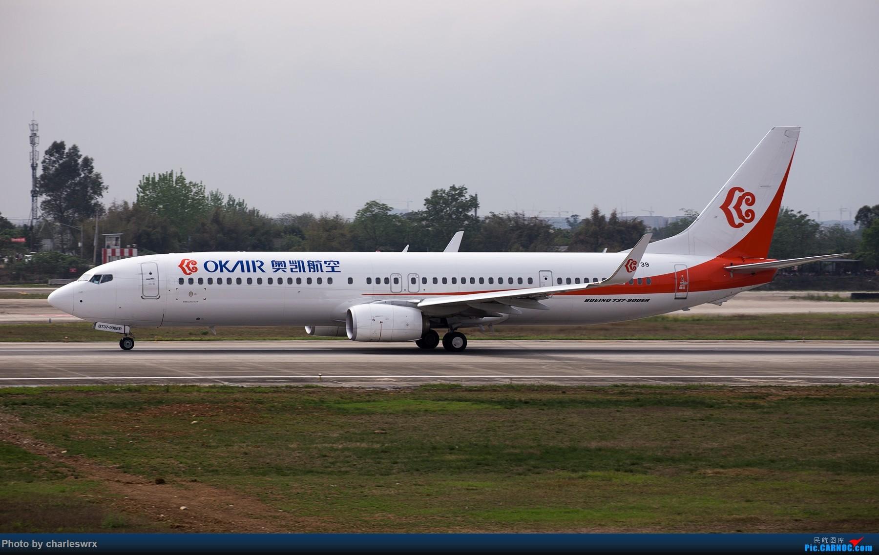 Re:[原创]4.5清明小假的CTU【4.10更新】 BOEING 737-900ER B-1739 中国成都双流国际机场