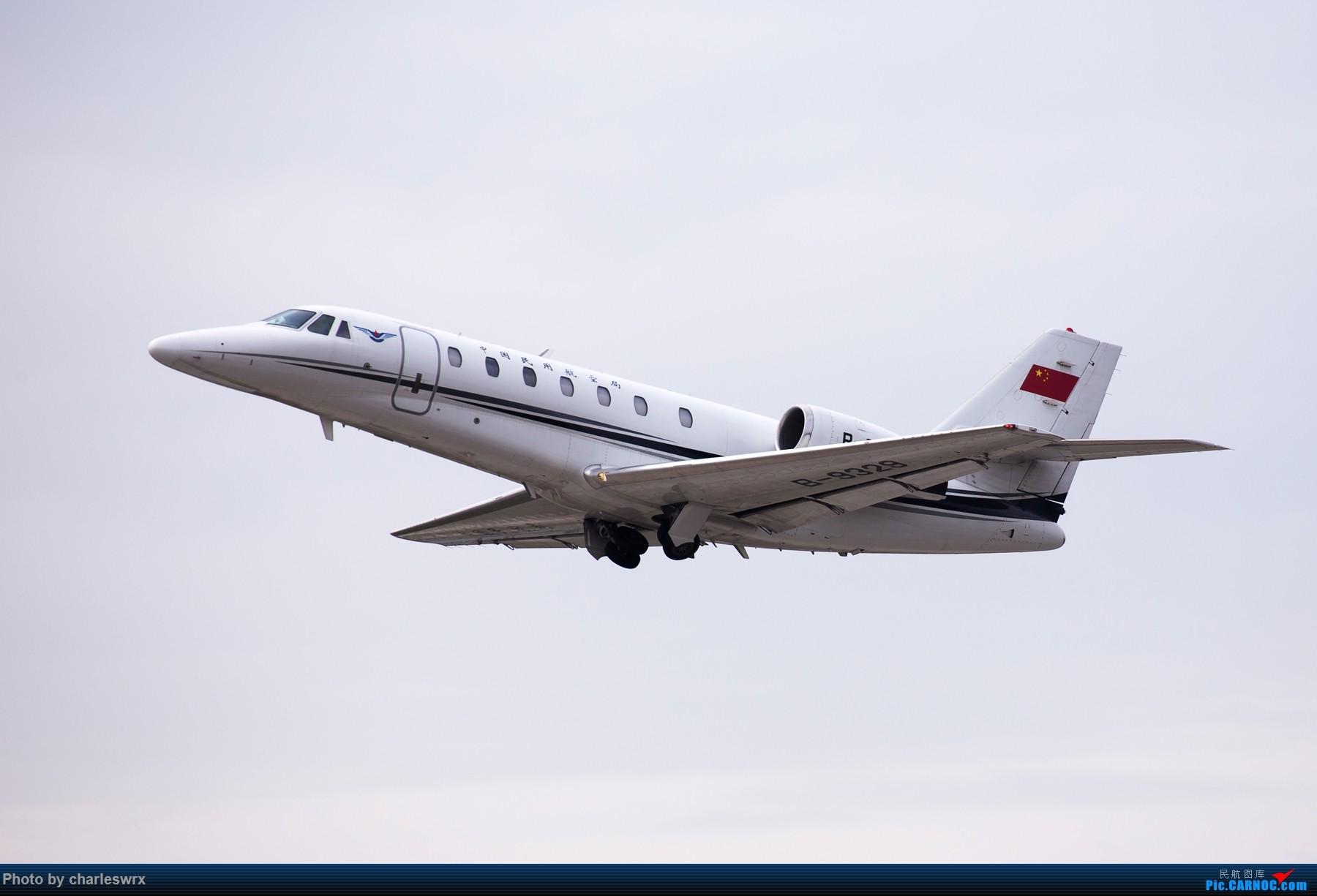 Re:[原创]4.5清明小假的CTU【4.10更新】 CESSNA 680 B-9329 中国成都双流国际机场