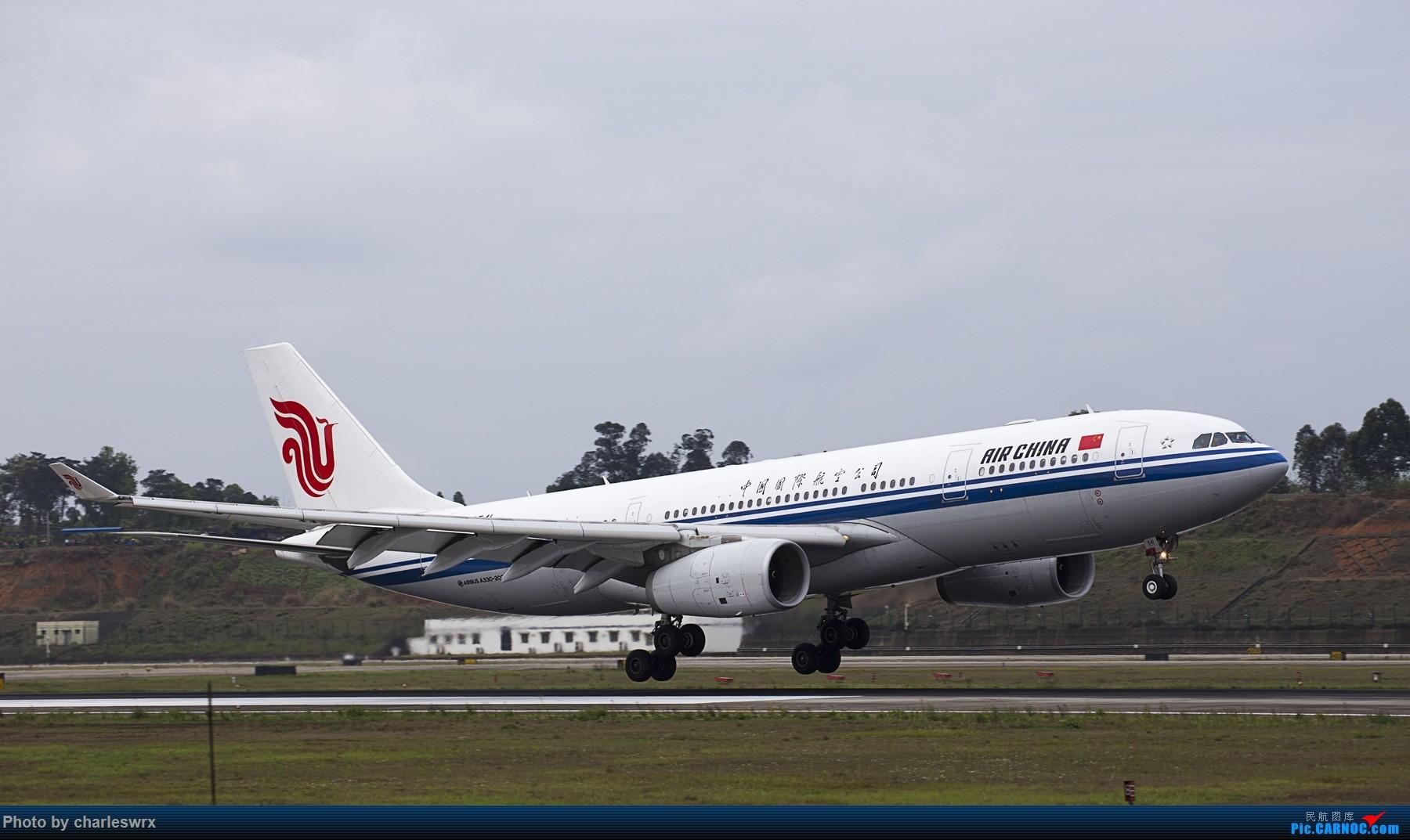 Re:[原创]4.5清明小假的CTU AIRBUS A330-200 B-6541 中国成都双流国际机场