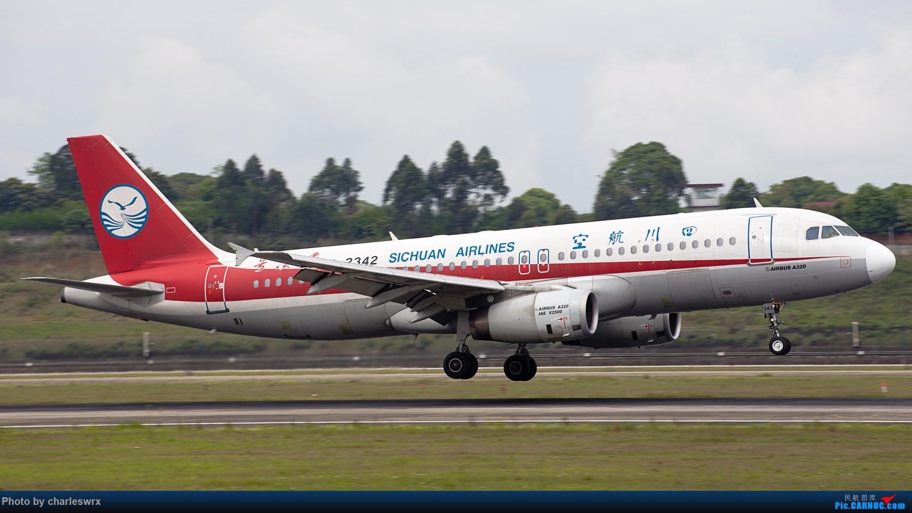 Re:[原创]4.5清明小假的CTU AIRBUS A320-200 B-2342 中国成都双流国际机场