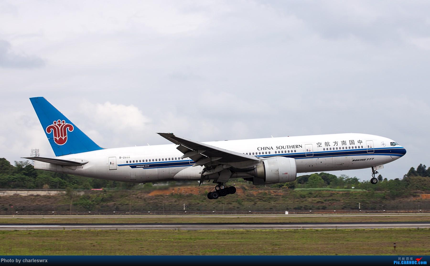 Re:[原创]4.5清明小假的CTU BOEING 777-200 B-2053 中国成都双流国际机场