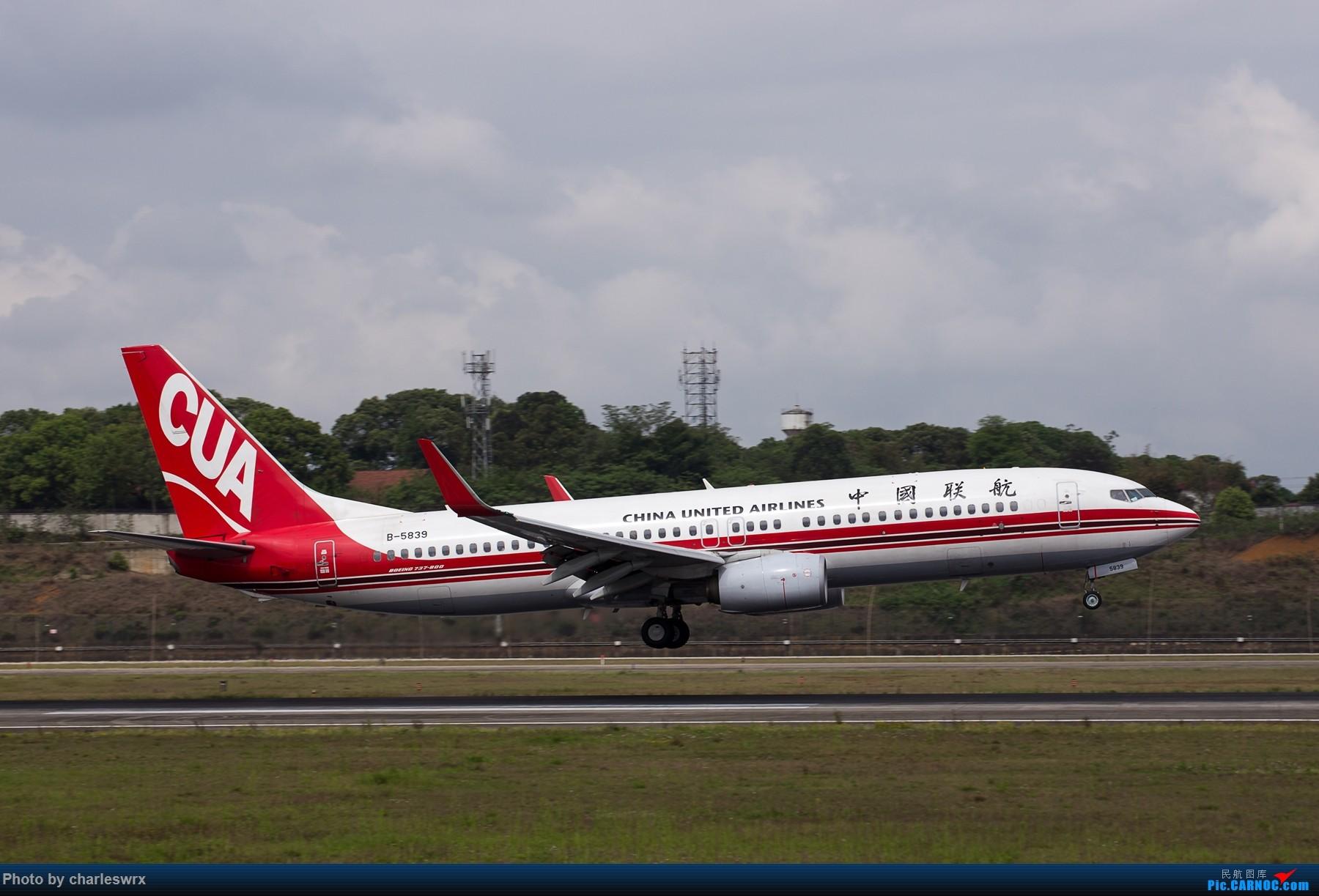 Re:[原创]4.5清明小假的CTU BOEING 737-800 B-5839 中国成都双流国际机场