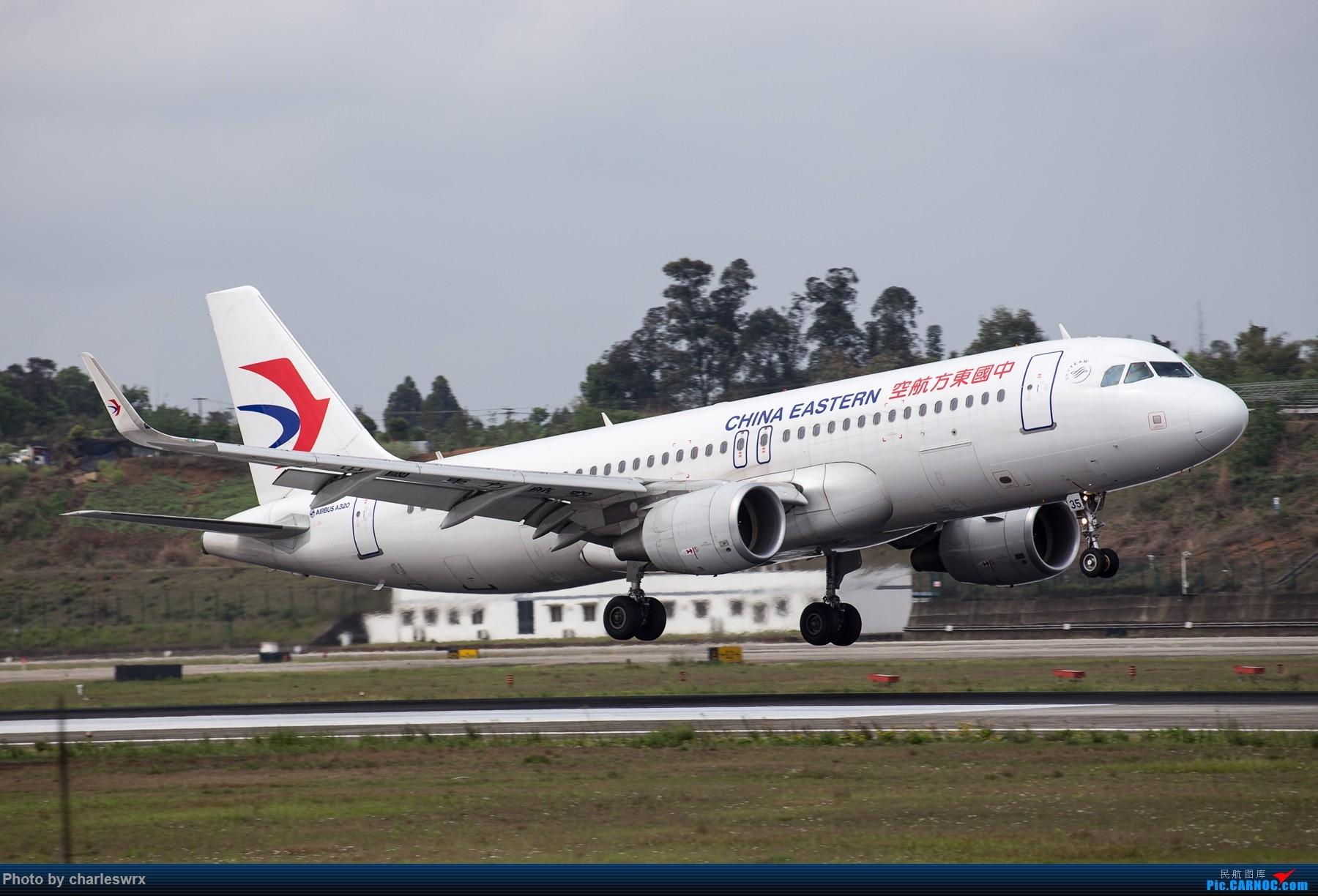 Re:[原创]4.5清明小假的CTU AIRBUS A320-200 B-1635 中国成都双流国际机场