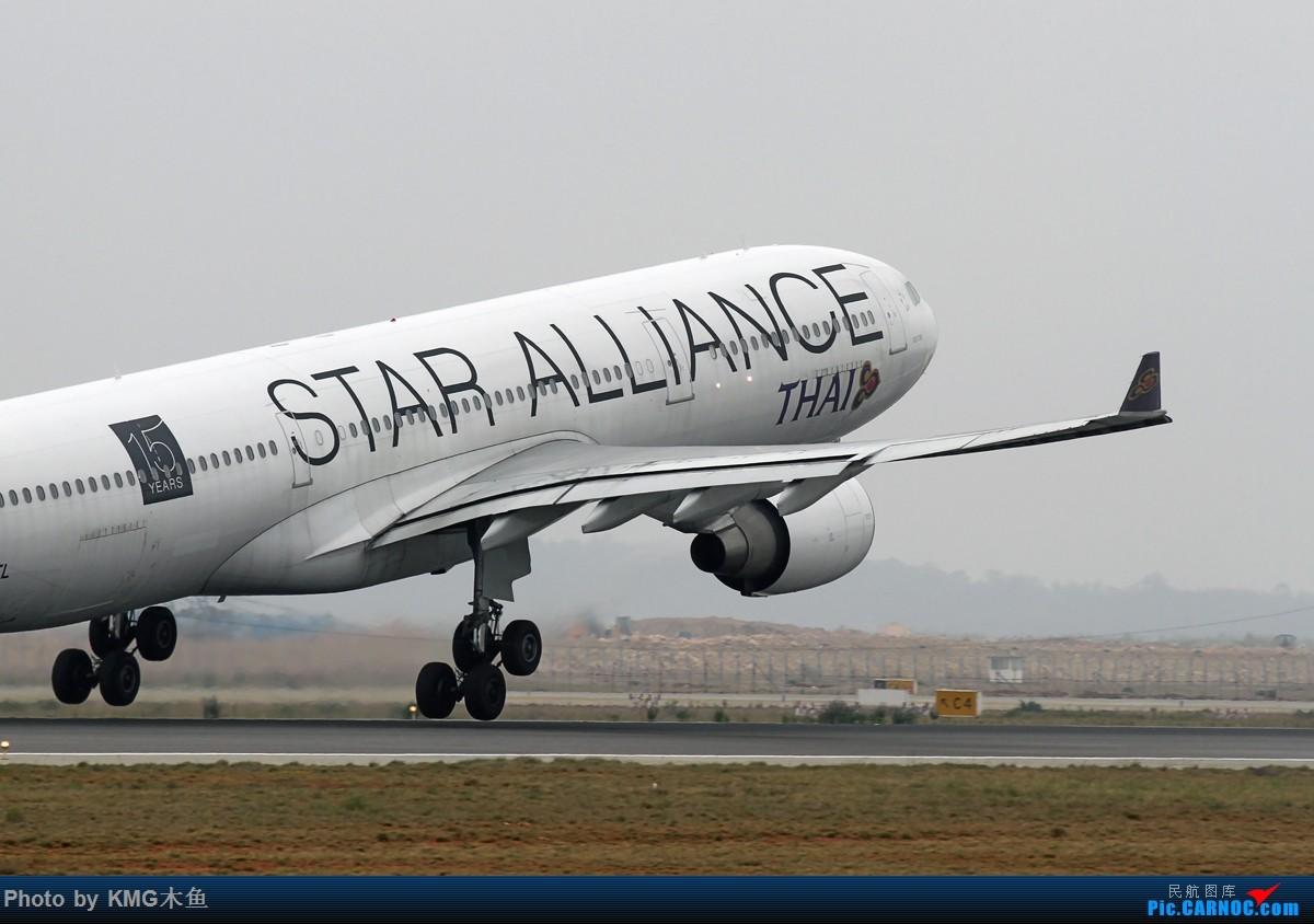 Re:[原创]【KMG】【昆明长水国际机场】烂天有好货在昆明同样适用 AIRBUS A330-300 HS-TEL 中国昆明长水国际机场机场