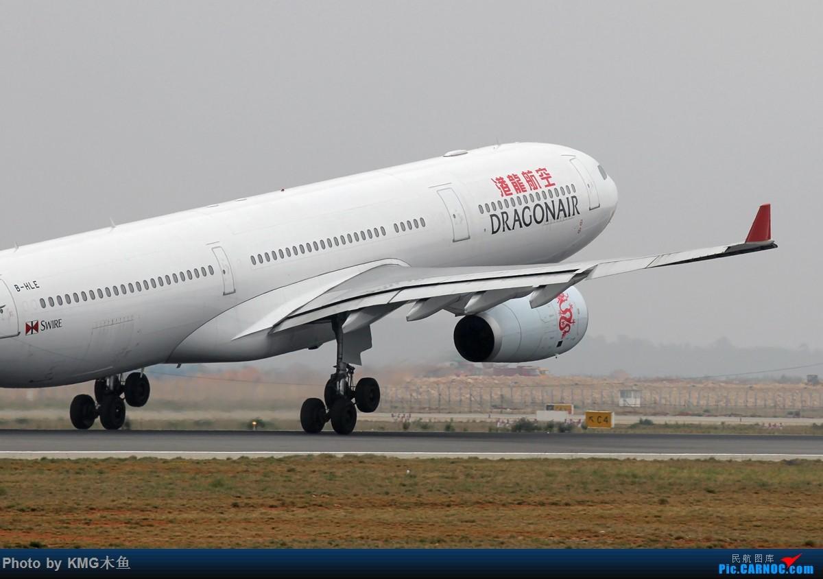 Re:[原创]【KMG】【昆明长水国际机场】烂天有好货在昆明同样适用 AIRBUS A330-300 B-HLE 中国昆明长水国际机场机场