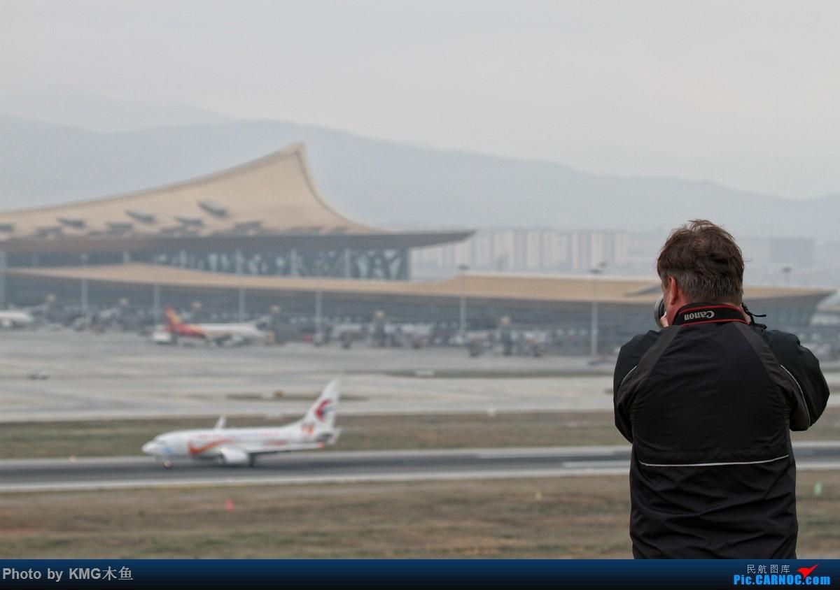 Re:[原创]【KMG】【昆明长水国际机场】烂天有好货在昆明同样适用     飞友