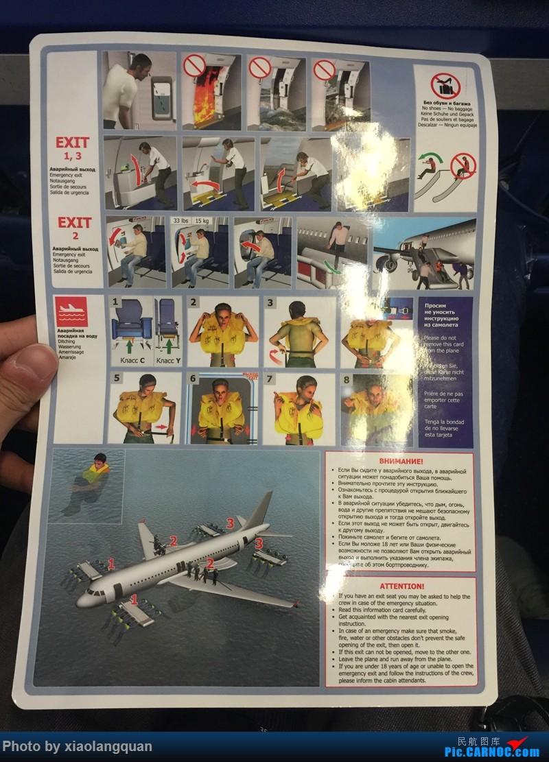Re:[原创]19日从南往北走的欧洲蜜月游(上集)HKG-SVO by俄航777w,SVO-FCOby俄航320(更新中,图多请小心)小飞机送一返一