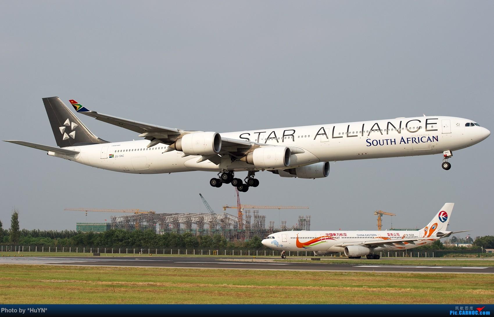 [原创]已成PEK历史的照片 AIRBUS A340-600 ZS-SNC 中国北京首都国际机场