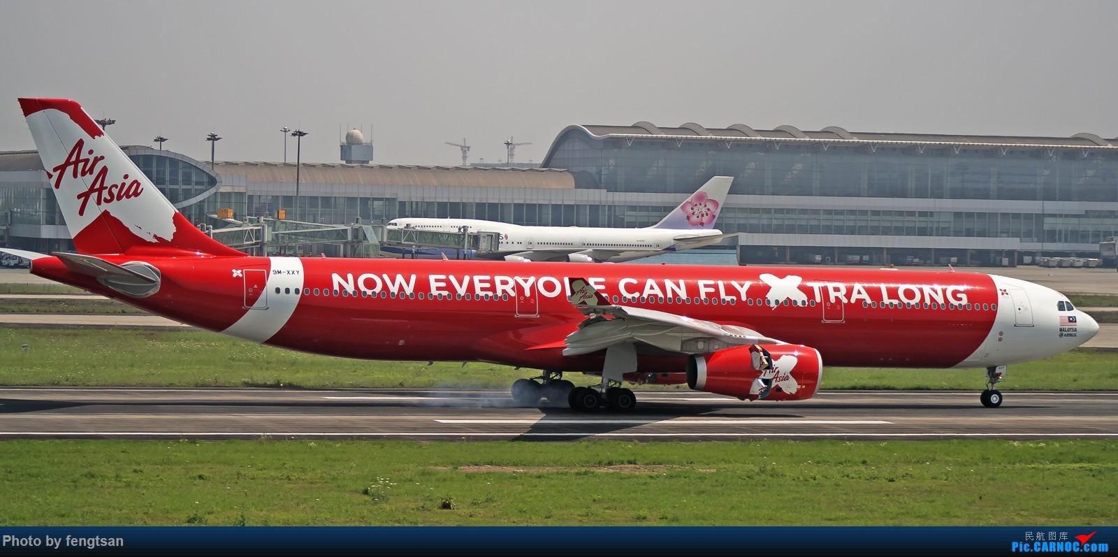 Re:[原创][CCFA]春日CTU AIRBUS A330-300  中国成都双流国际机场