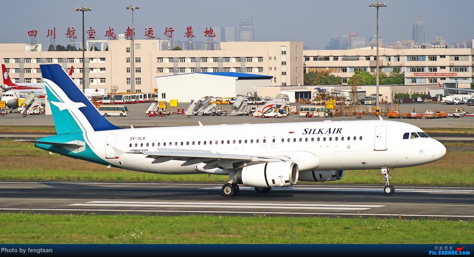 Re:[原创][CCFA]春日CTU AIRBUS A320  中国成都双流国际机场