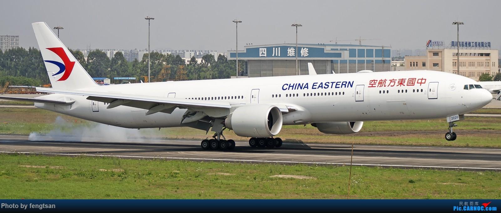 Re:[原创][CCFA]春日CTU BOEING 777-300ER B-2020 中国成都双流国际机场