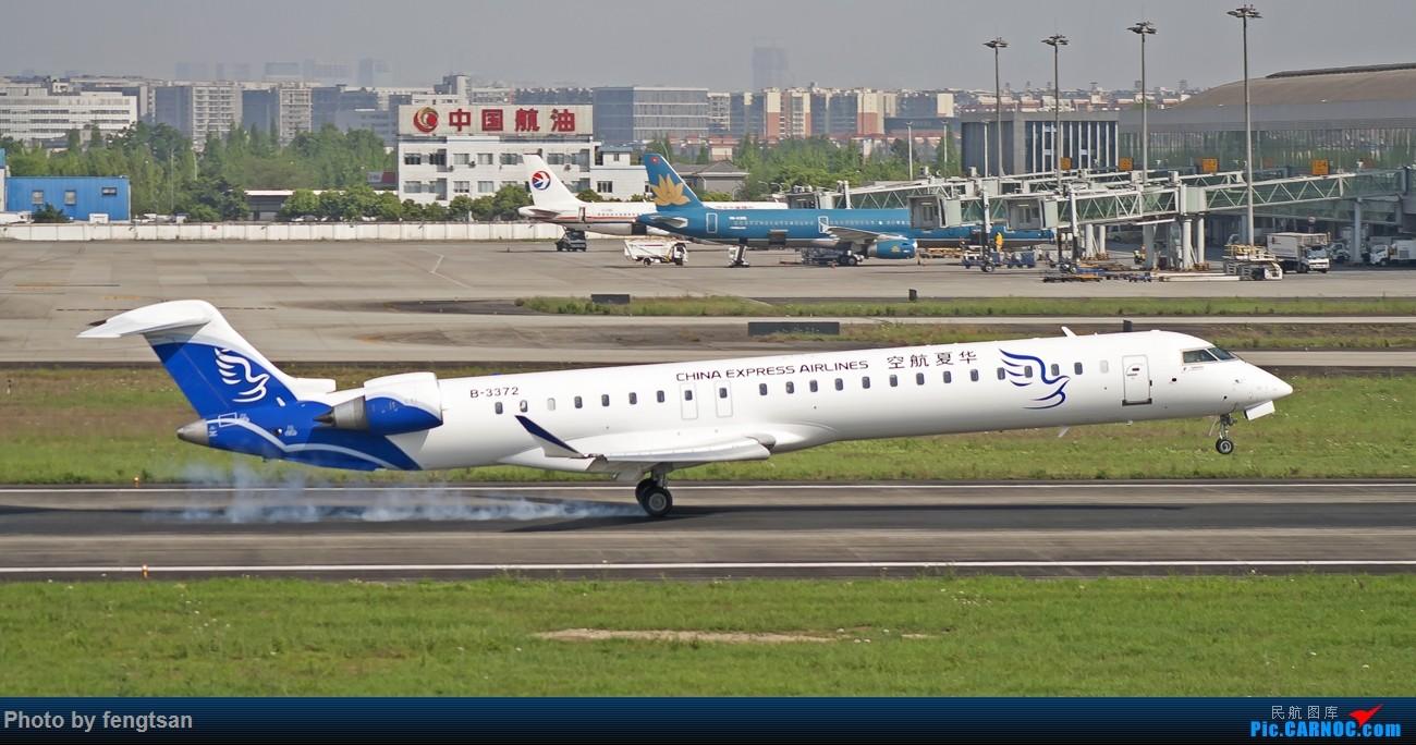 Re:[原创][CCFA]春日CTU BOMBARDIER CRJ900NG B-3372 中国成都双流国际机场
