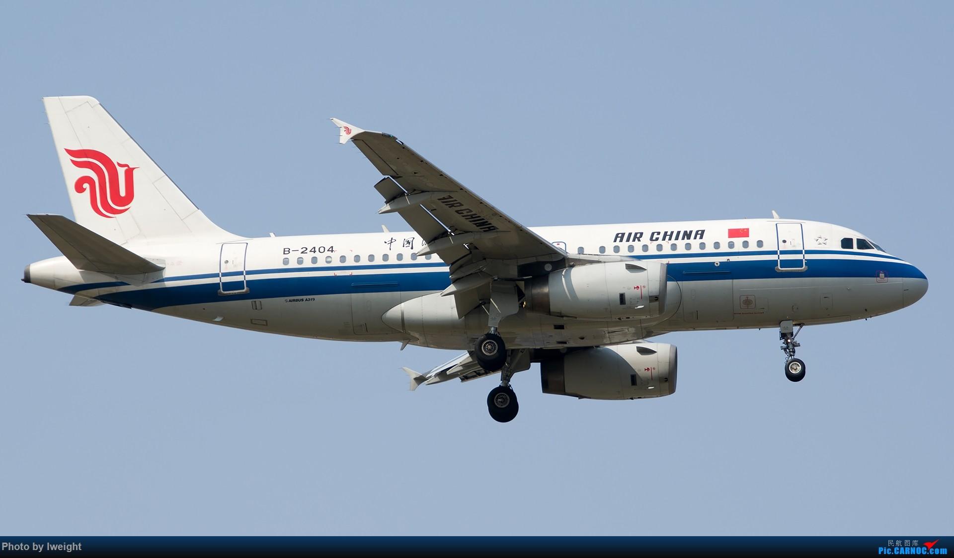 Re:PEK霾天拍机【2015-4-13】 AIRBUS A319-100 B-2404 中国北京首都国际机场