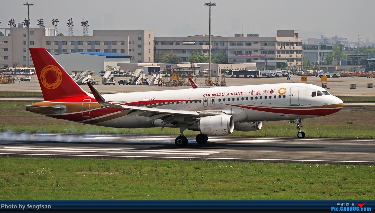 Re:[原创][CCFA]春日CTU AIRBUS A320-200 B-1630 中国成都双流国际机场