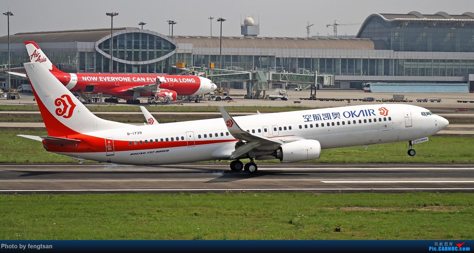 Re:[原创][CCFA]春日CTU BOEING 737-900ER B-1739 中国成都双流国际机场
