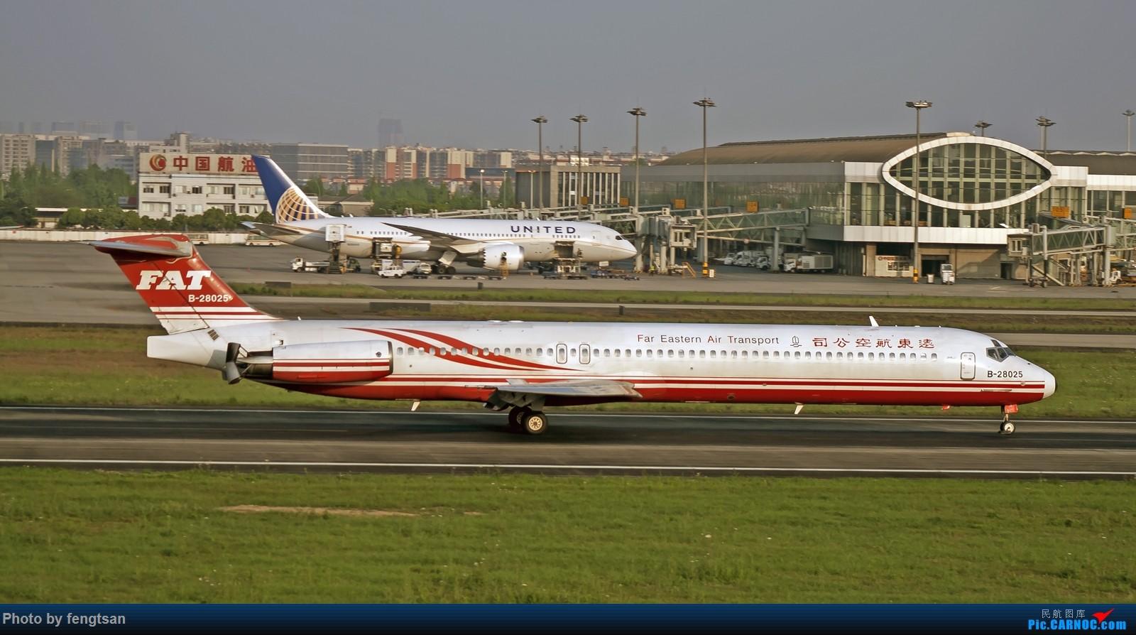 Re:[原创][CCFA]春日CTU MD MD-80-83 B-28025 中国成都双流国际机场