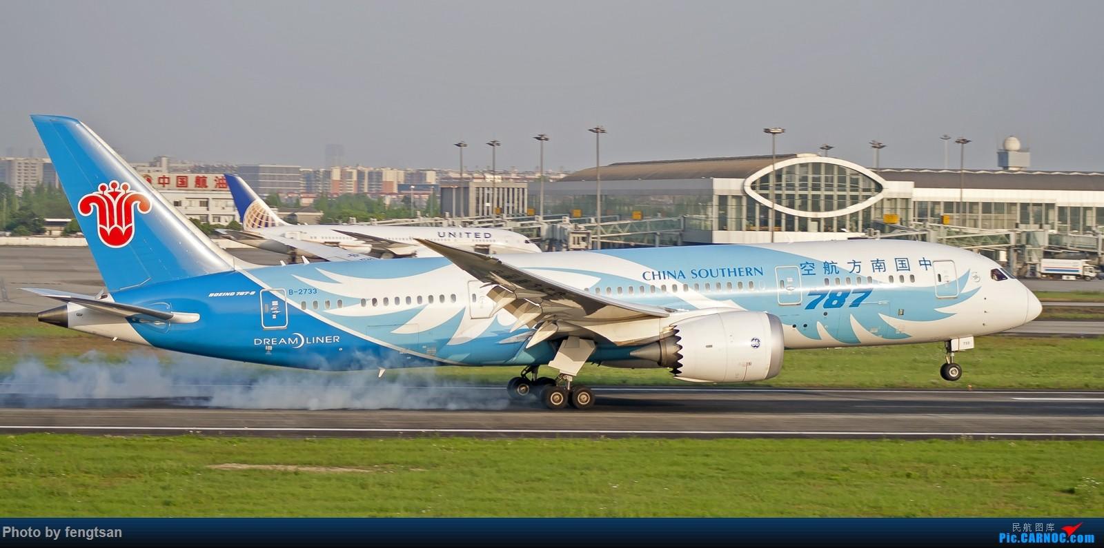 Re:[原创][CCFA]春日CTU BOEING 787-8 B-2733 中国成都双流国际机场