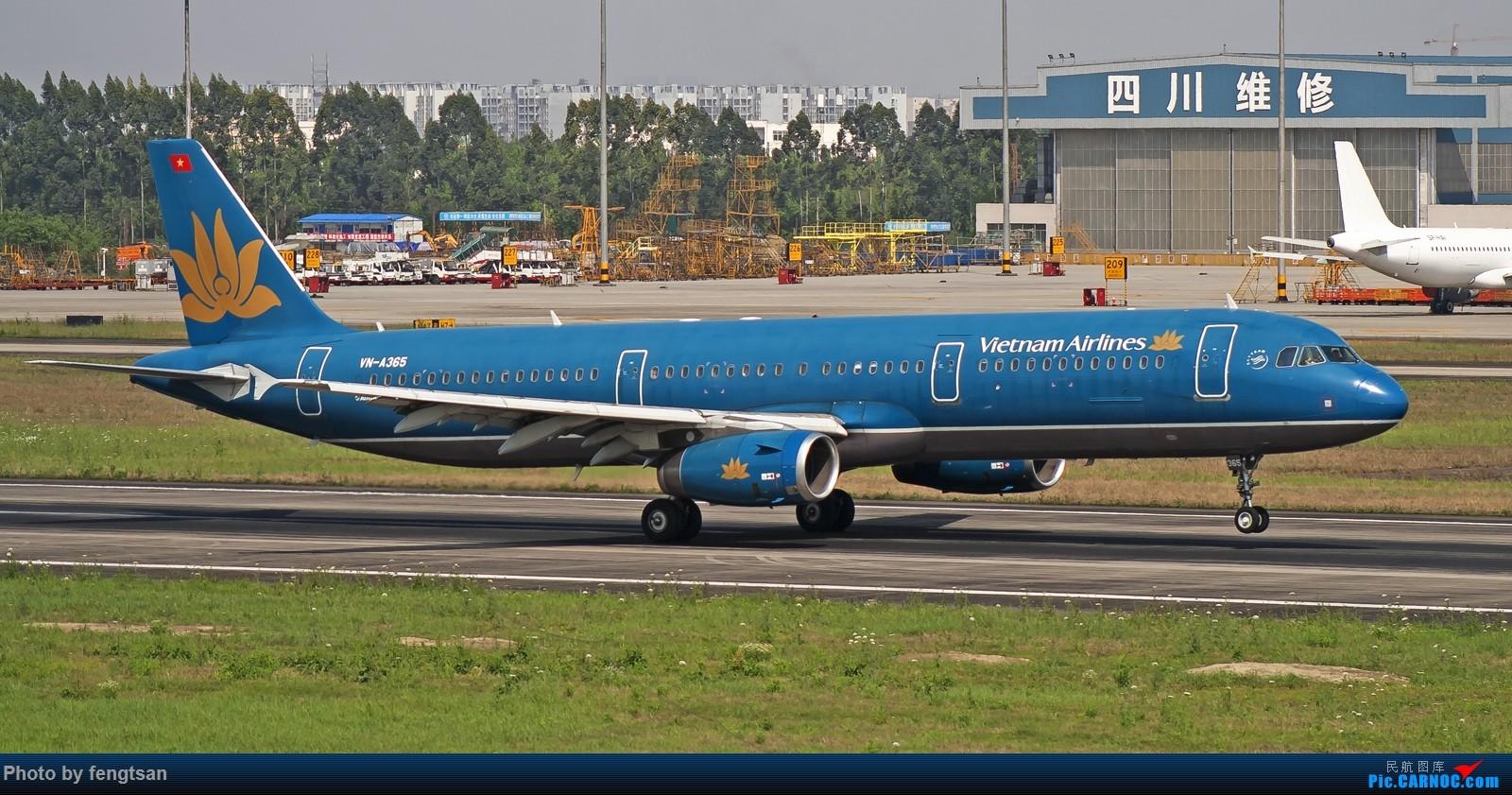 Re:[原创][CCFA]春日CTU AIRBUS A321  中国成都双流国际机场