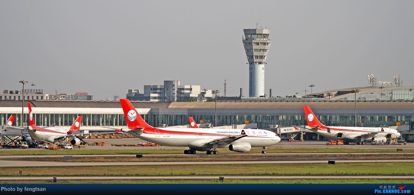 Re:[原创][CCFA]春日CTU 330  中国成都双流国际机场