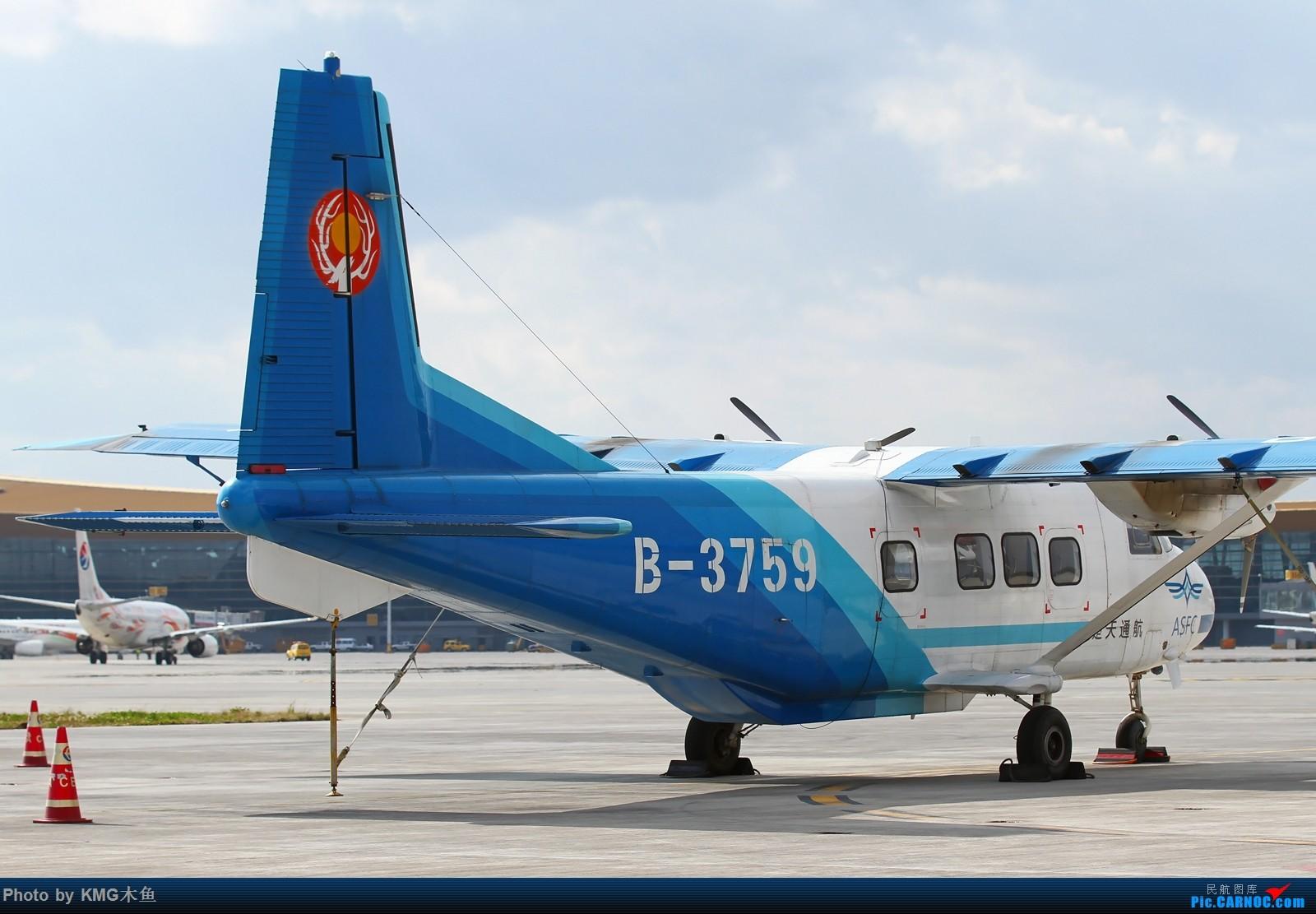 Re:[原创]【KMG昆明长水国际机场】昆明机场地面的精灵们 HAFEI Y12IV B-3759 中国昆明长水国际机场机场