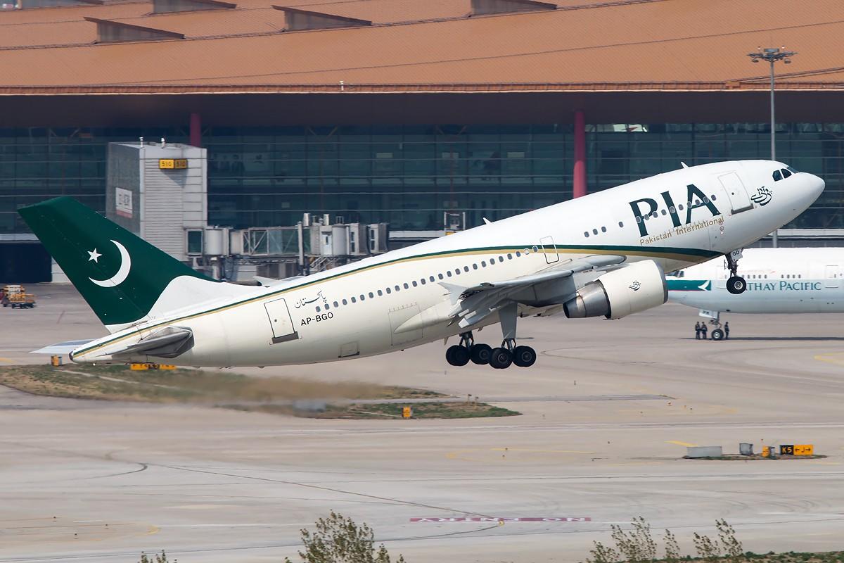 Re:[原创]无题 AIRBUS A310-300 AP-BGO 中国北京首都国际机场