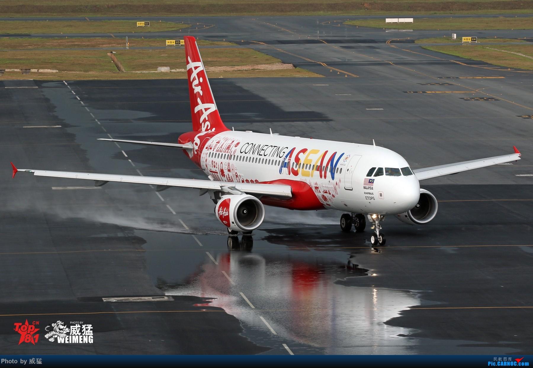 Re:[原创]LIMA'15 --民航资源网飞友在LIMA AIRBUS A320-200  马来西亚吉隆坡机场