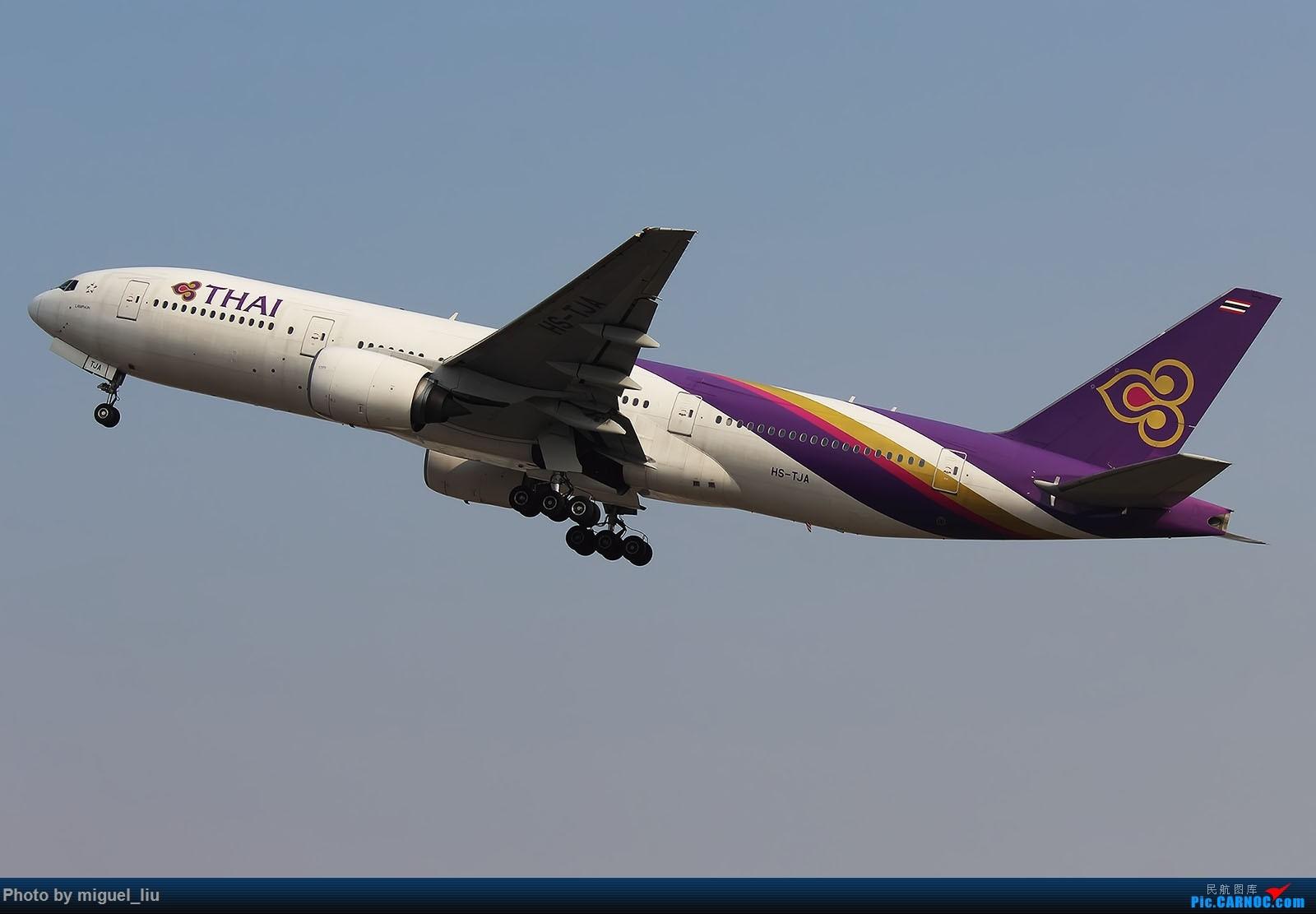 [一图]泰航777-200 BOEING 777-200 HS-TJA 中国广州白云国际机场