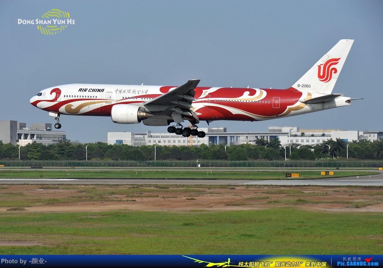 [原创]ZGGG(广州CAN)的波音777系列-继续更新 BOEING 777-200 B-2060 中国广州白云国际机场