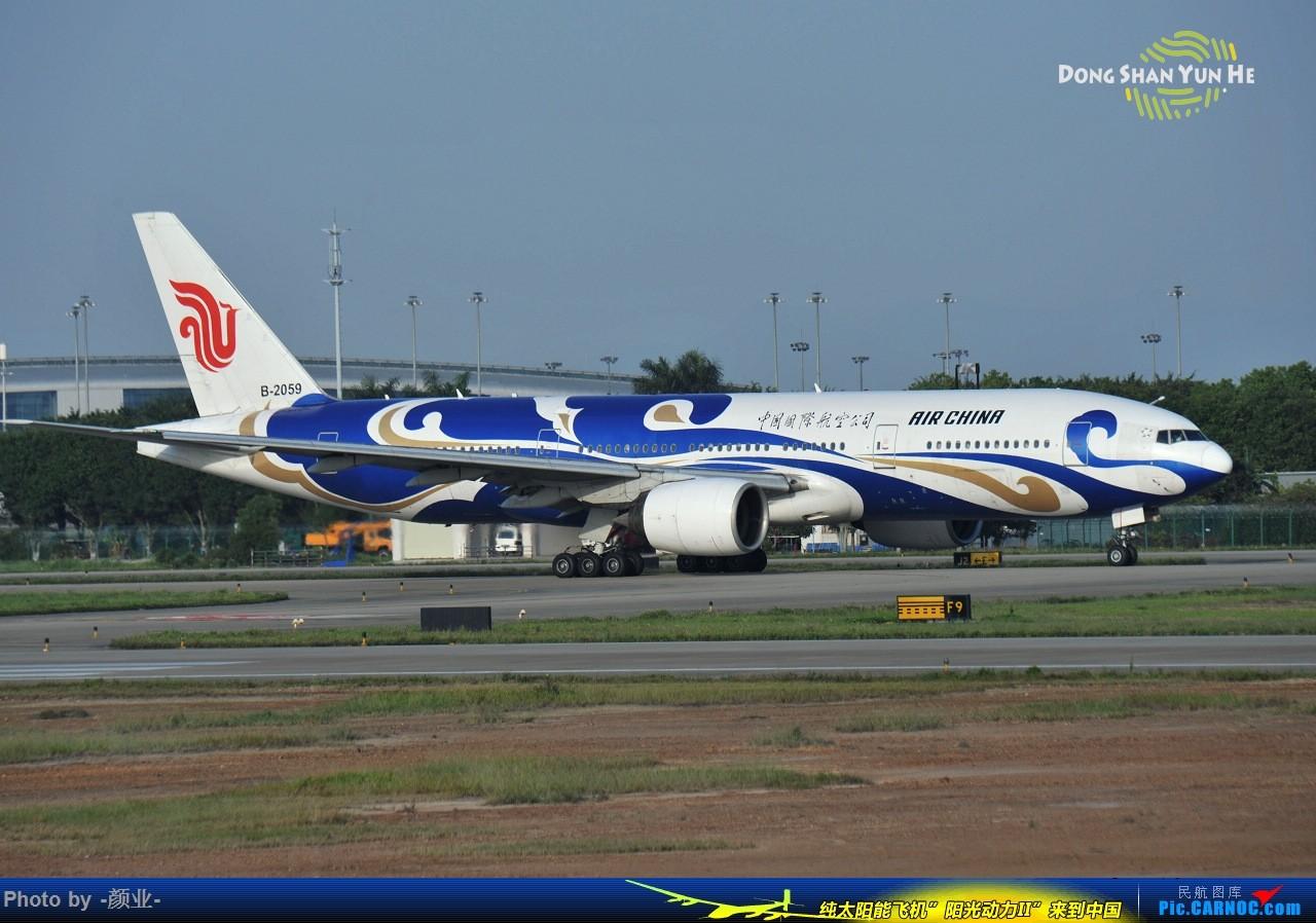 Re:[原创]ZGGG(广州CAN)的波音777系列-继续更新 BOEING 777-200 B-2059 中国广州白云国际机场