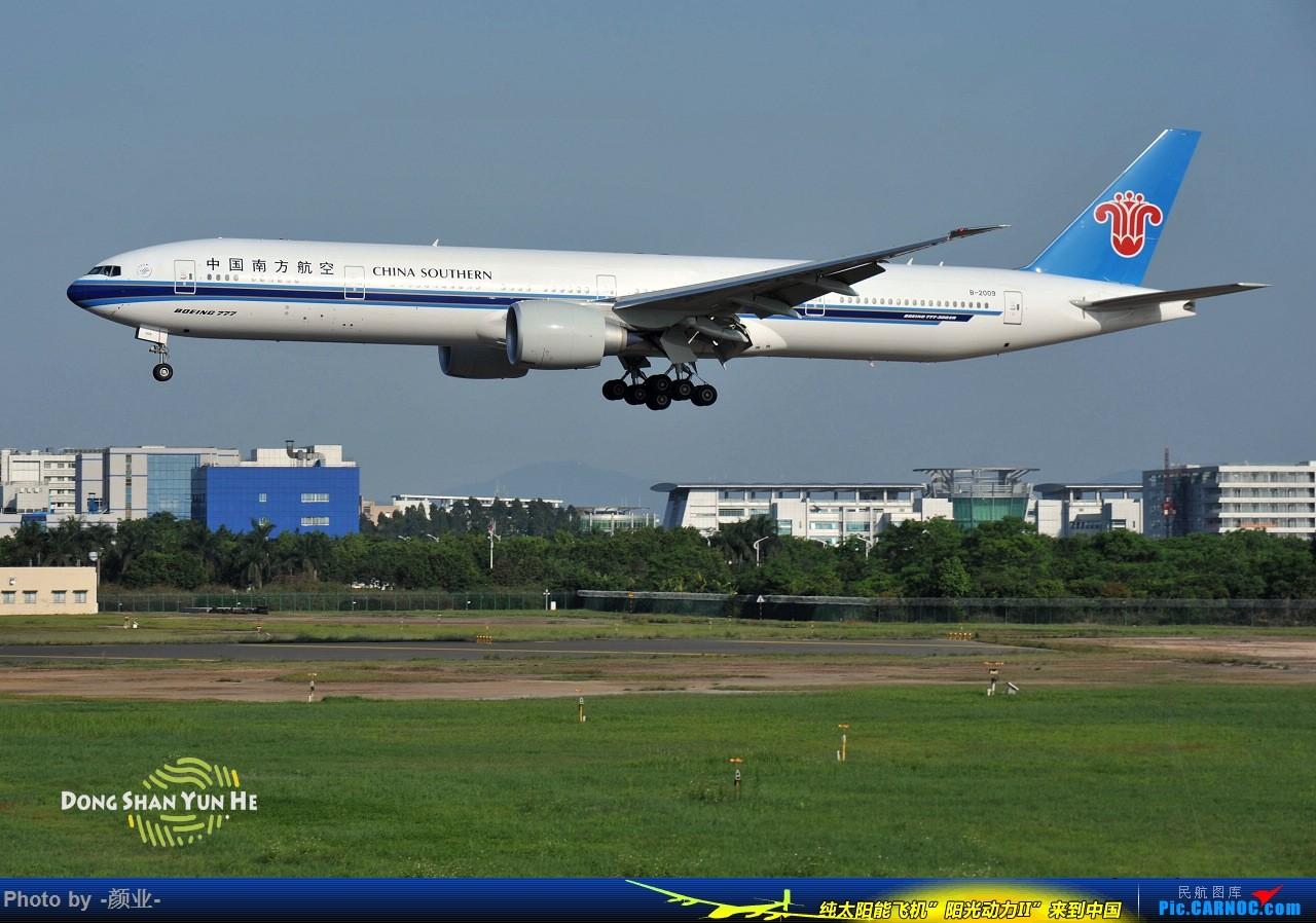 Re:[原创ZGGG(广州CAN)的波音777系列-继续更新 BOEING 777-300ER B-2009 中国广州白云国际机场