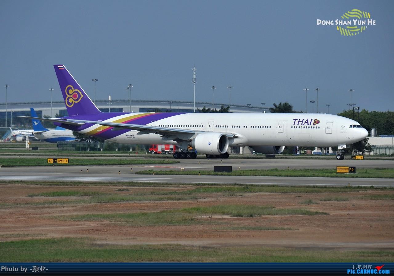 Re:[原创]ZGGG(广州CAN)的波音777系列-继续更新 BOEING 777-300ER  中国广州白云国际机场