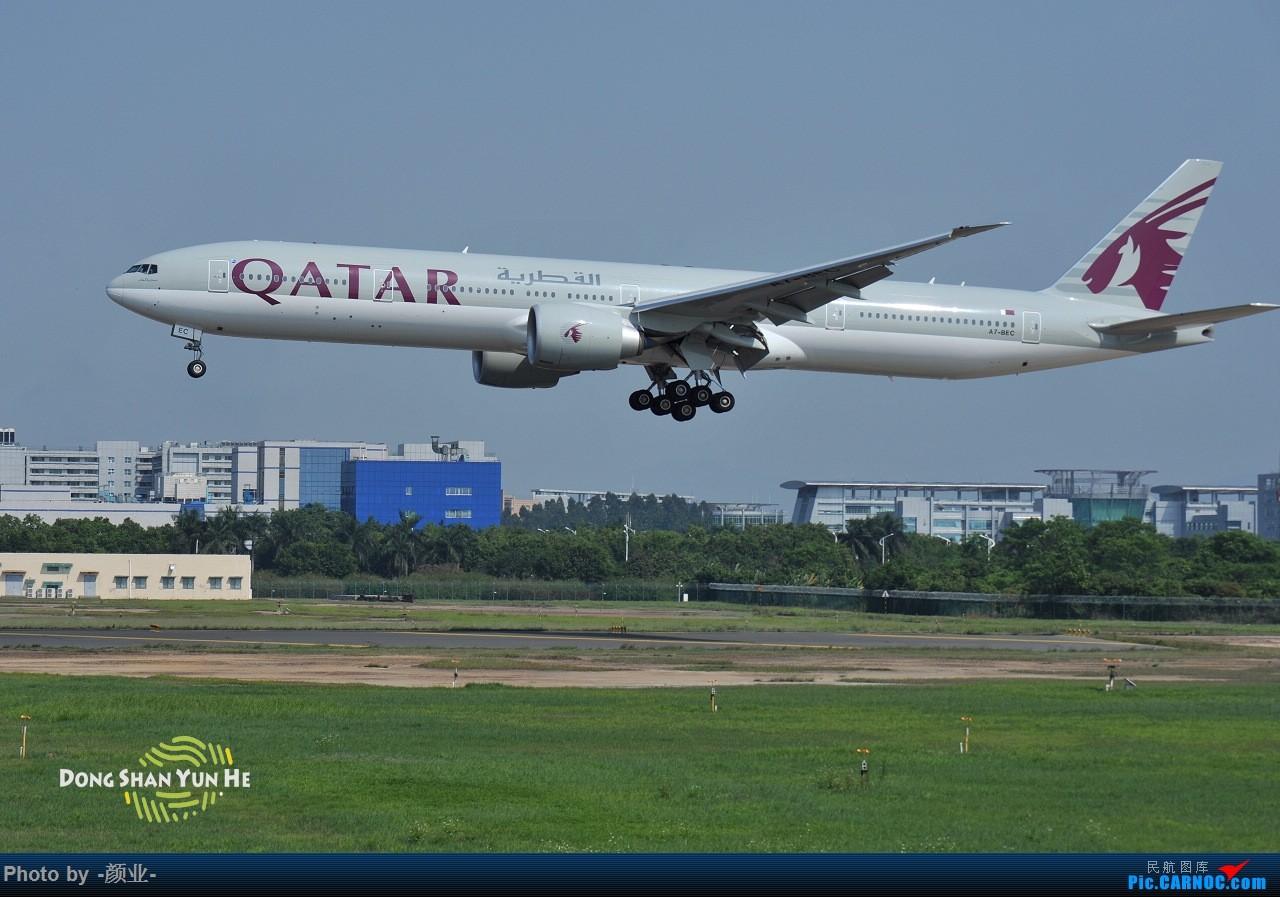 Re:[原创]ZGGG(广州CAN)的波音777系列-继续更新 BOEING 777-300ER A7-BEC 中国广州白云国际机场