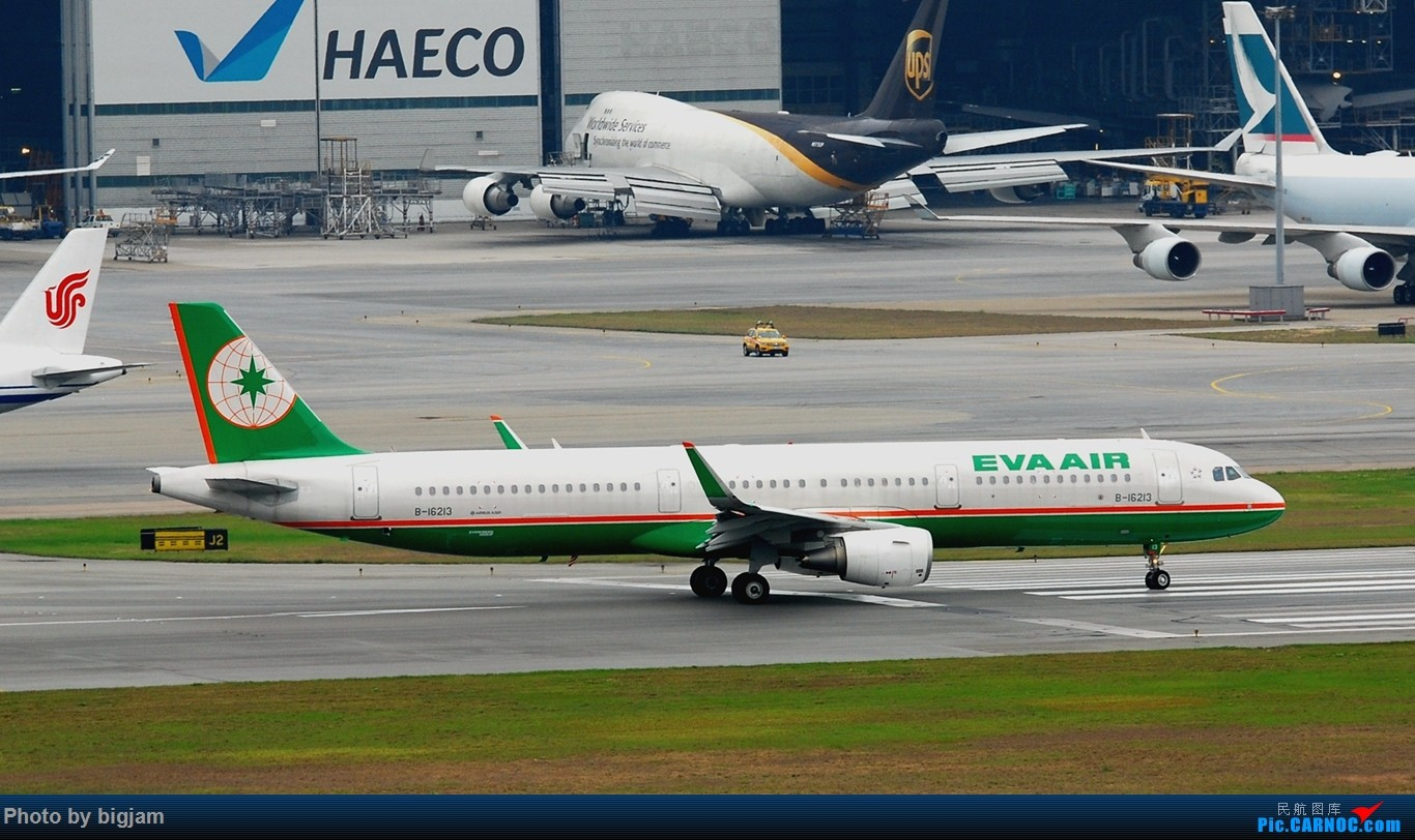 Re:[原创]香港三日闲游,外加沙螺湾和HKG T2观景台拍机游记,众多PEK看不到的货。(持续更新中) AIRBUS A321-200 B-16213 中国香港赤鱲角国际机场