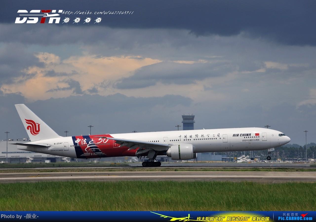 Re:[原创]ZGGG(广州CAN)的波音777系列-继续更新 BOEING 777-300ER B-2047 中国广州白云国际机场